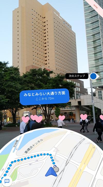 f:id:yuki-tantan:20190607000328p:plain