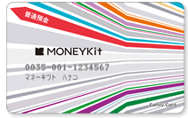 f:id:yuki-tantan:20190618073037p:plain
