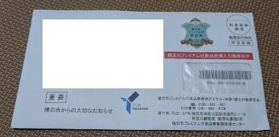 f:id:yuki-tantan:20190925071929j:plain