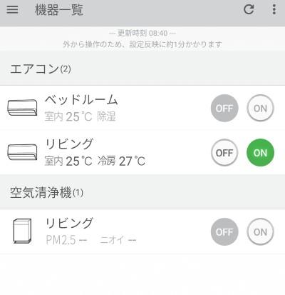 f:id:yuki-tantan:20191003073648j:plain