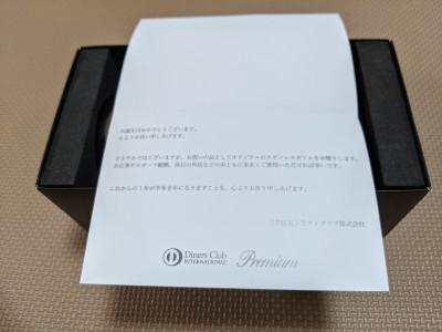 f:id:yuki-tantan:20191209071734j:plain