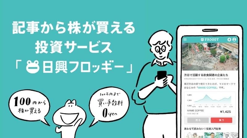f:id:yuki-tantan:20200419004021j:plain:w400