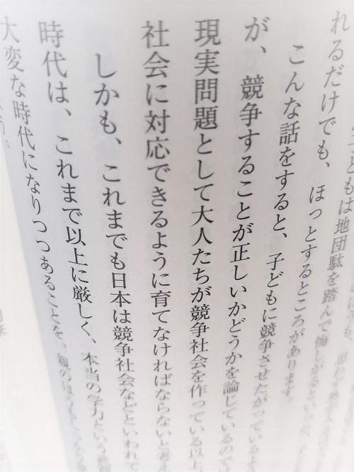 f:id:yuki-to-kaze:20210327111526j:plain