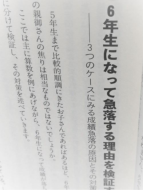 f:id:yuki-to-kaze:20210410091323j:plain