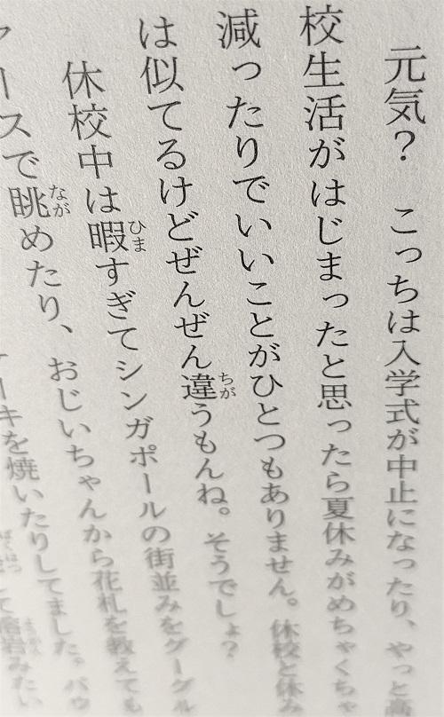 f:id:yuki-to-kaze:20210808111505j:plain