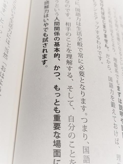 f:id:yuki-to-kaze:20210919062241j:plain