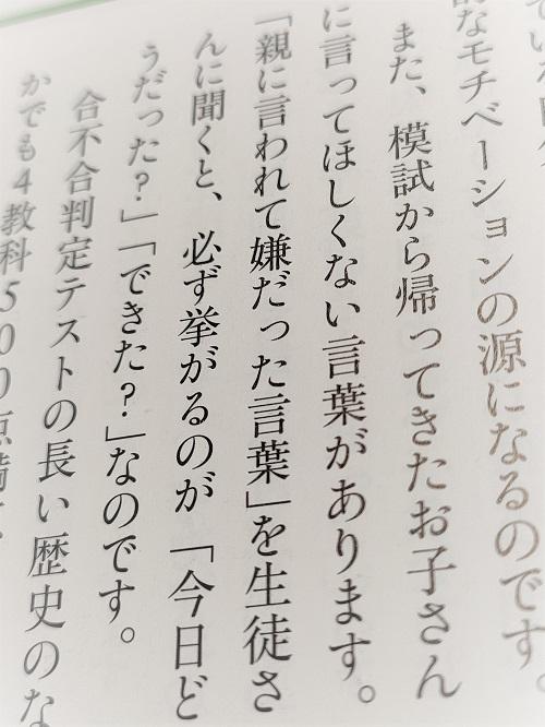 f:id:yuki-to-kaze:20210920071357j:plain