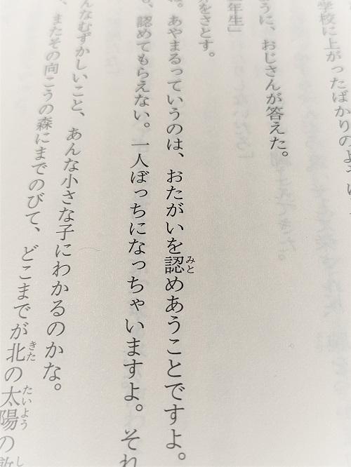 f:id:yuki-to-kaze:20210920205747j:plain