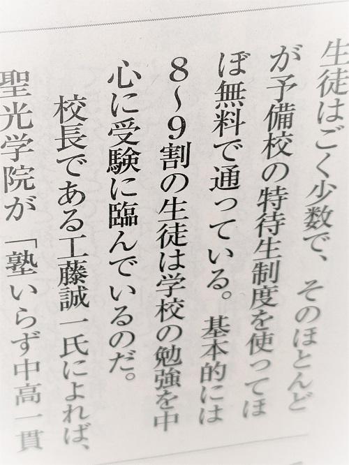 f:id:yuki-to-kaze:20210925190400j:plain