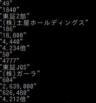 f:id:yuki-toida:20170605134816p:plain