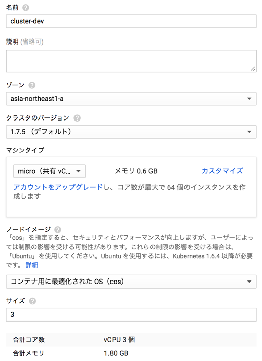 f:id:yuki-toida:20170922152743p:plain