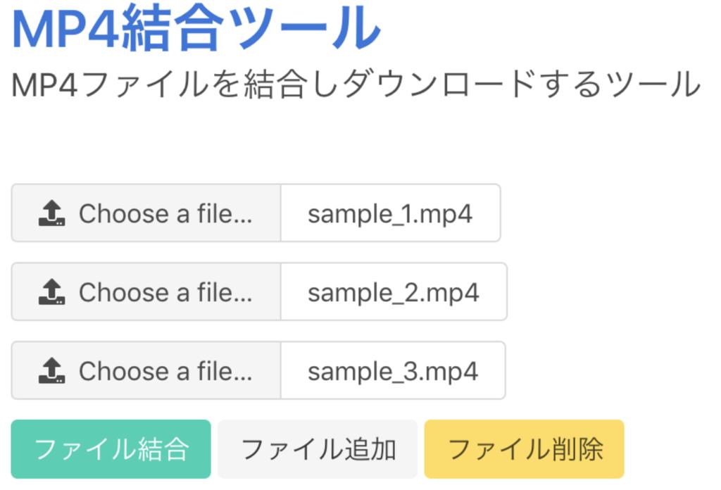 f:id:yuki-toida:20180911152925p:plain
