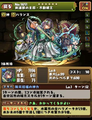 f:id:yuki-usagi02:20170411172202j:plain