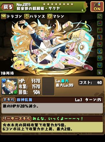 f:id:yuki-usagi02:20170411172452j:plain