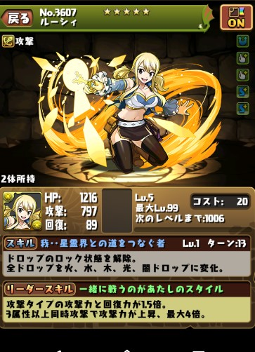 f:id:yuki-usagi02:20170424211434j:plain
