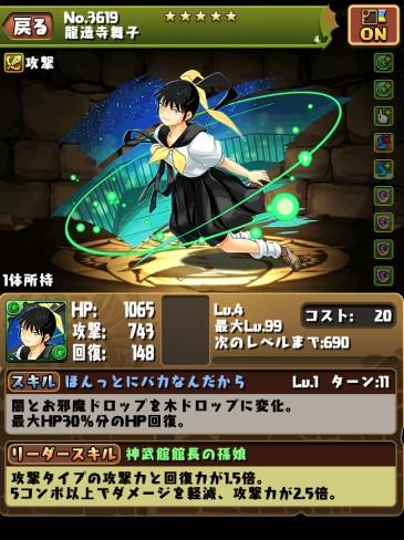 f:id:yuki-usagi02:20170424211445j:plain