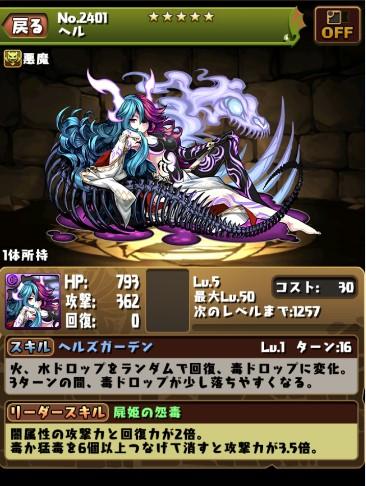 f:id:yuki-usagi02:20170424211459j:plain