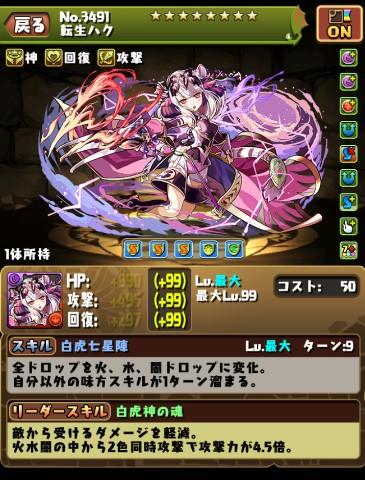 f:id:yuki-usagi02:20170425112818j:plain