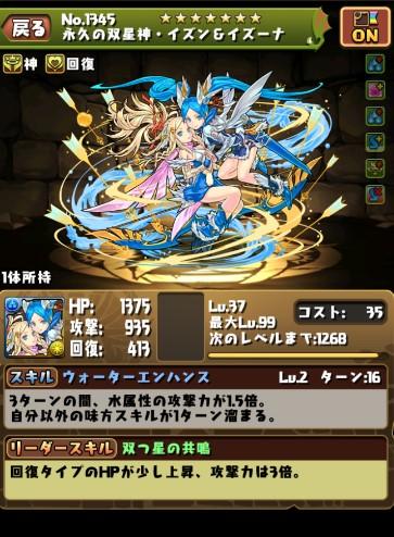f:id:yuki-usagi02:20170425113235j:plain
