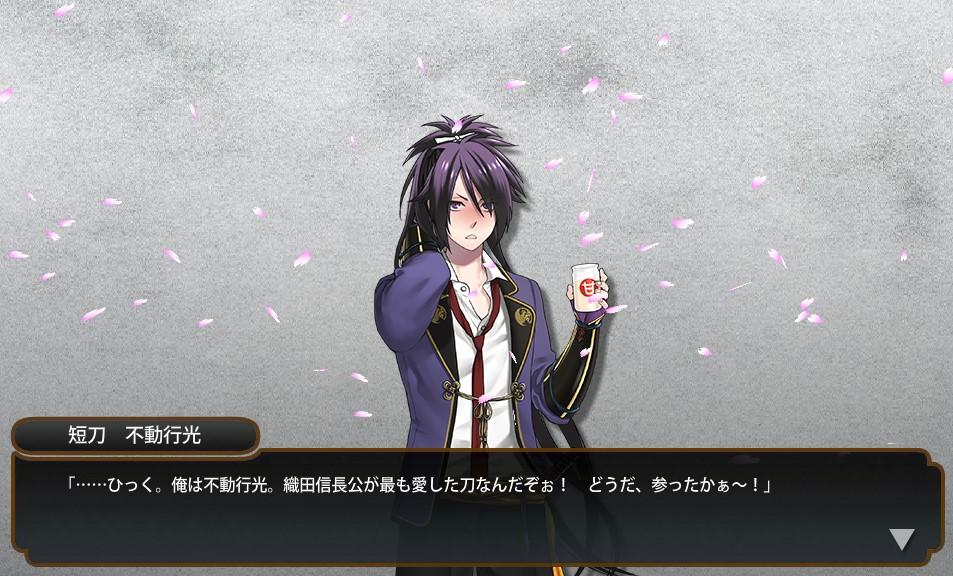 f:id:yuki-usagi02:20170518145454j:plain