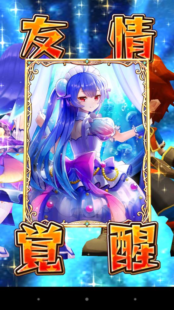 f:id:yuki-usagi02:20170710111712p:plain