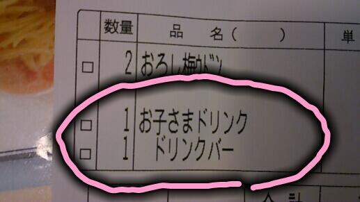 f:id:yuki-usagi02:20170829125340j:plain