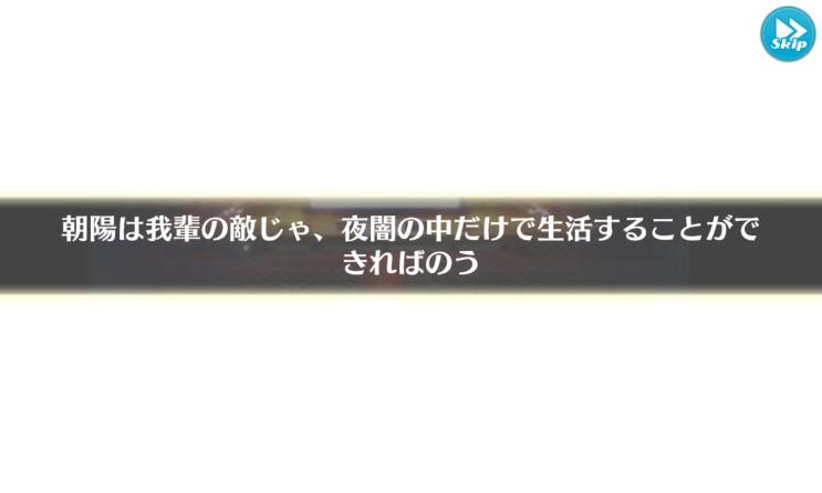 f:id:yuki-usagi02:20171030123434j:plain