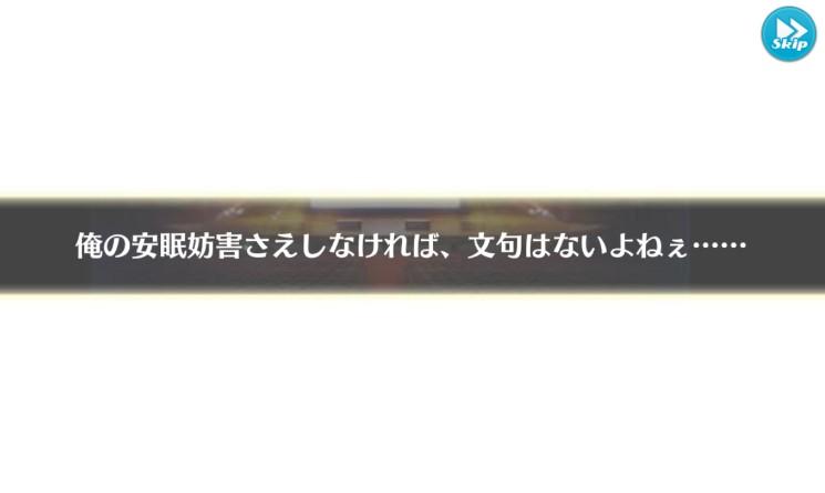 f:id:yuki-usagi02:20171030123503j:plain