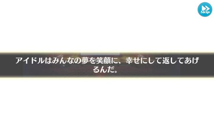 f:id:yuki-usagi02:20171030123949j:plain