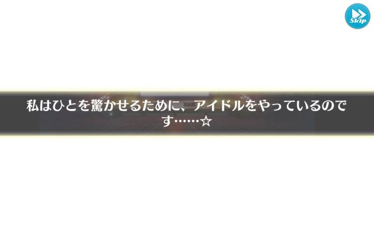 f:id:yuki-usagi02:20171030124019j:plain