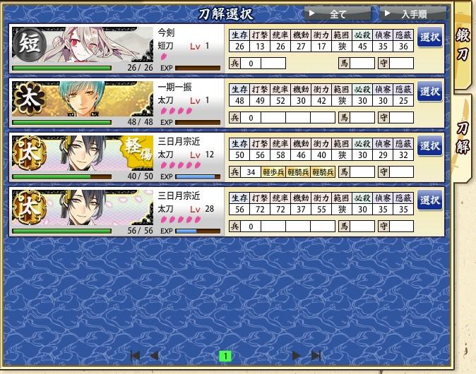 f:id:yuki-usagi02:20171106115354j:plain