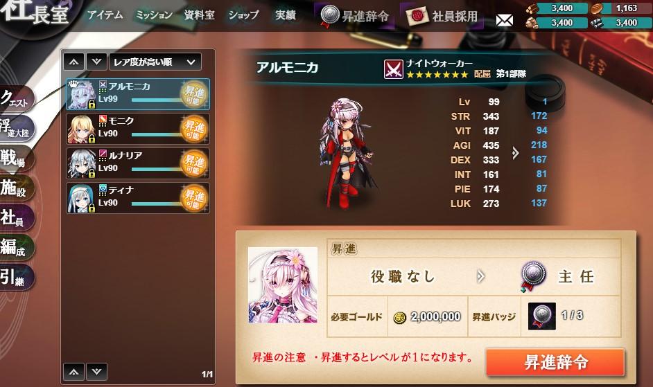 f:id:yuki-usagi02:20171106115543j:plain