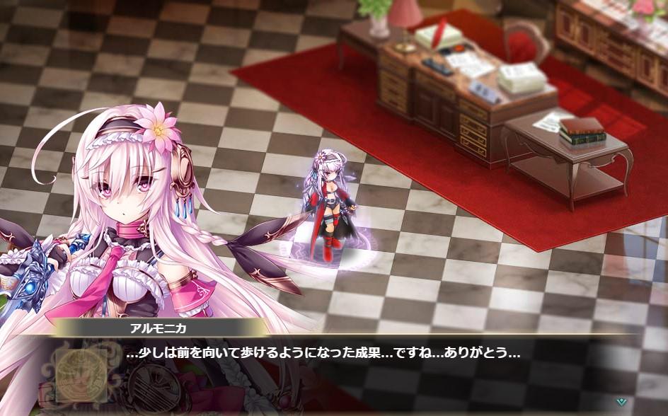 f:id:yuki-usagi02:20171106115556j:plain
