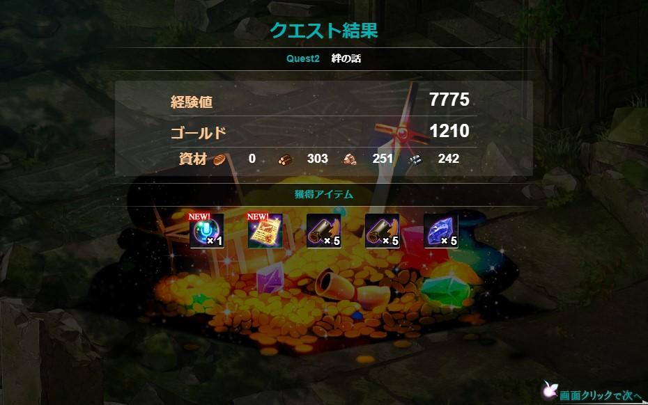 f:id:yuki-usagi02:20171106115606j:plain