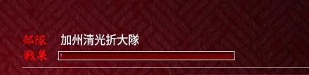 f:id:yuki-usagi02:20171124212838p:plain