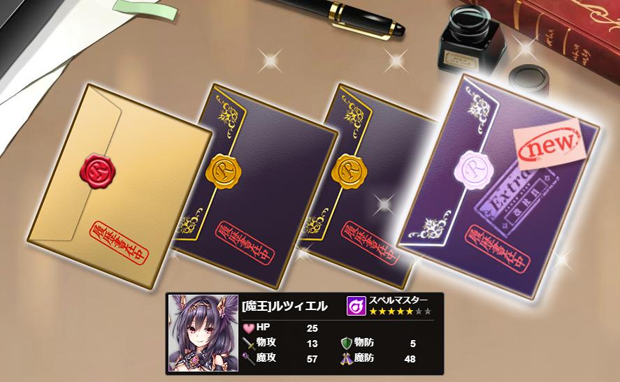 f:id:yuki-usagi02:20180407112622p:plain