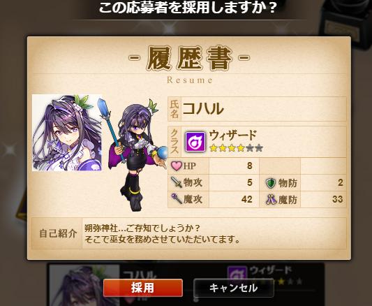 f:id:yuki-usagi02:20180501131216p:plain