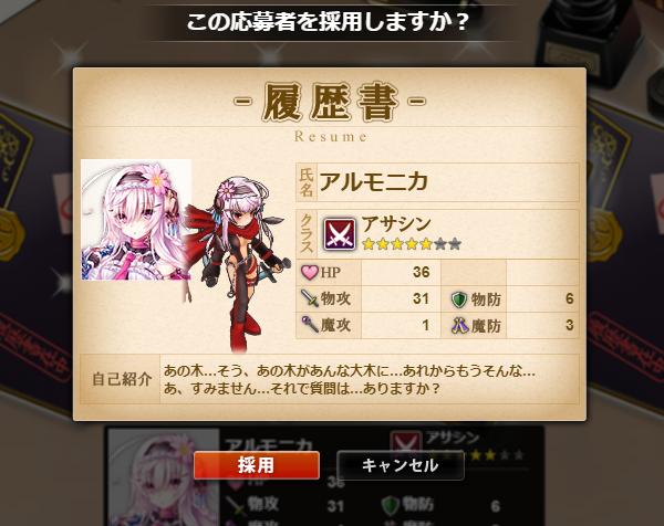 f:id:yuki-usagi02:20180501131825p:plain