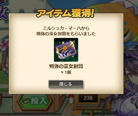 f:id:yuki-usagi02:20180503124043p:plain