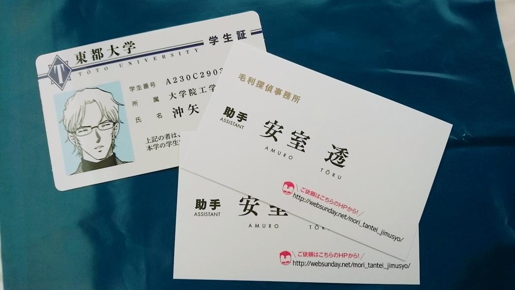 f:id:yuki-usagi02:20180626133902j:plain