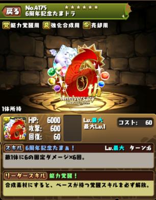 f:id:yuki-usagi02:20180703111038p:plain