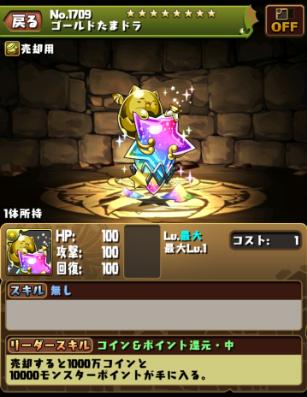 f:id:yuki-usagi02:20180703111102p:plain
