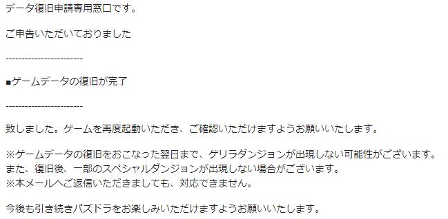 f:id:yuki-usagi02:20180706162232p:plain