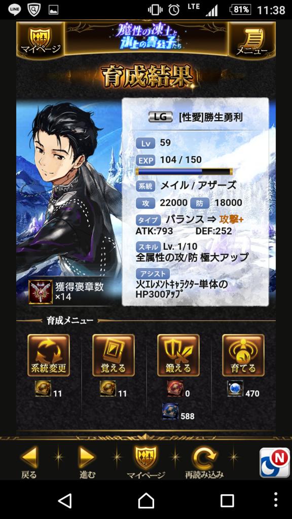 f:id:yuki-usagi02:20180805092934p:plain