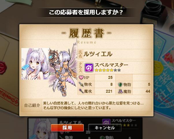 f:id:yuki-usagi02:20180807063820p:plain