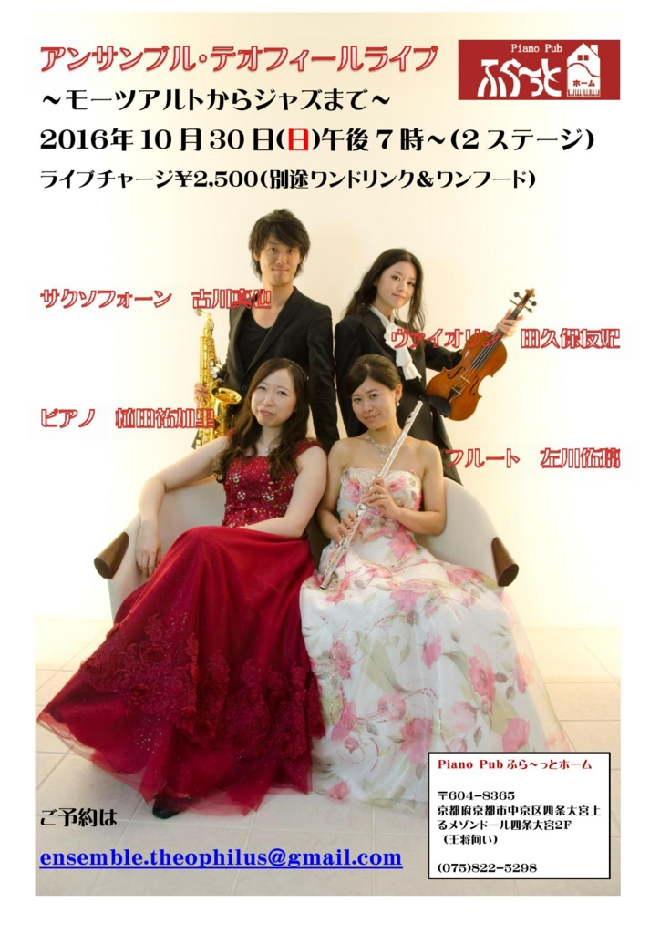 f:id:yuki-violine:20160808212903j:plain