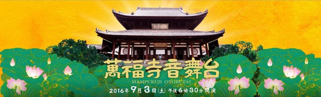 f:id:yuki-violine:20160905103009j:plain