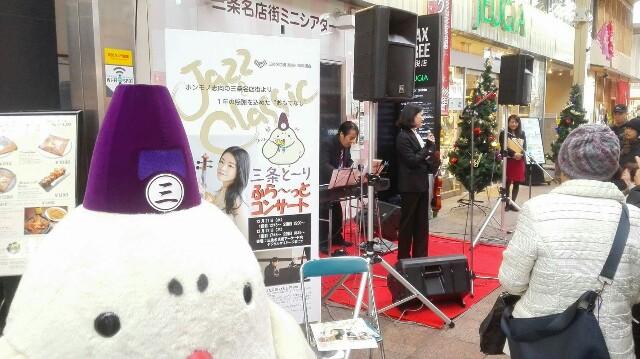 f:id:yuki-violine:20161223114408j:image