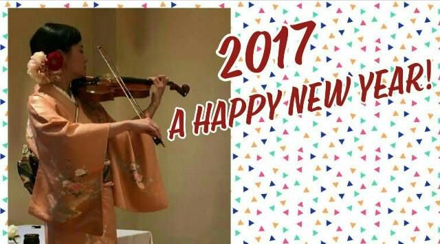 f:id:yuki-violine:20170110221246j:image