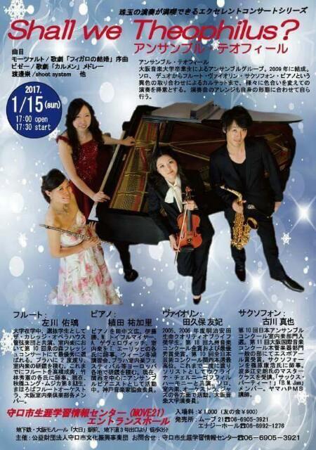 f:id:yuki-violine:20170110222740j:image